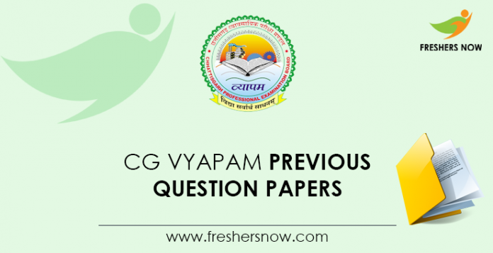 CG Vyapam Previous Question Papers