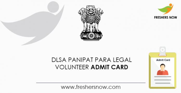DLSA-Panipat-Para-Legal-Volunteer-Admit-Card