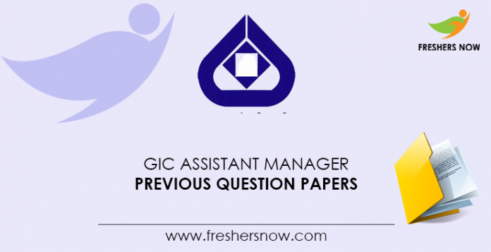 GIC Assistant Manager Previous Question Papers