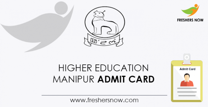 Manipur Admission Card for Higher Education