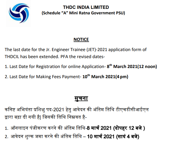 THDC Extended Notice