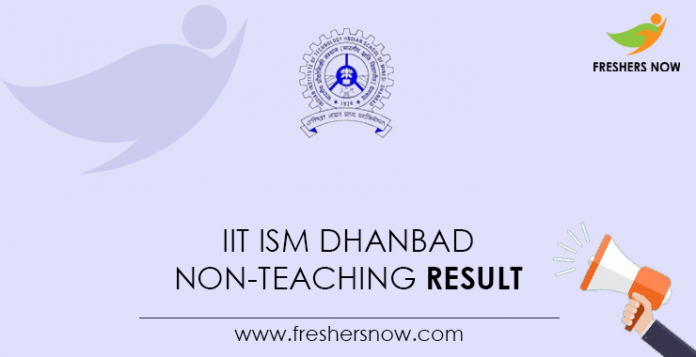 IIT-ISM-Dhanbad-Non-Teaching-Result