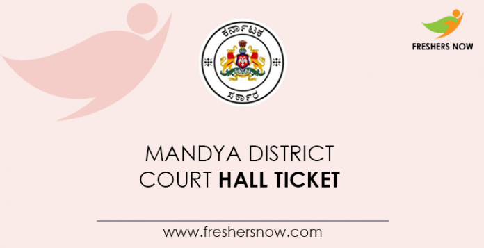 Mandya-District-Court-Hall-Ticket