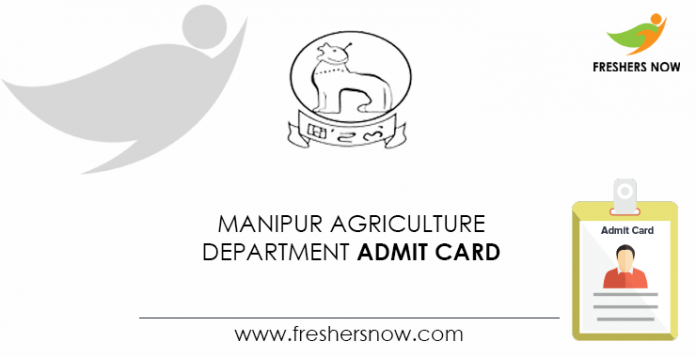 Manipur-Agriculture-Department-Admit-Card