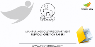 Manipur-Agriculture-Department-Previous-Question-Papers