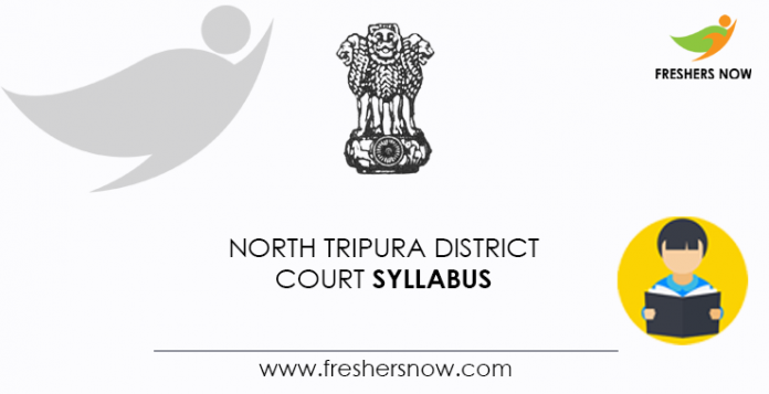 North-Tripura-District-Court-Syllabus