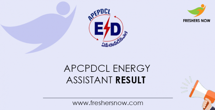 APCPDCL-Energy-Assistant-Result