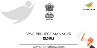 BPSC-Project-Manager-Result