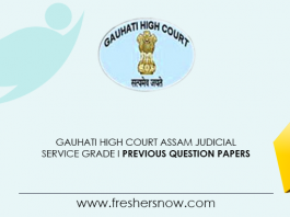 Gauhati High Court Assam Judicial Service Grade I Previous Question Papers