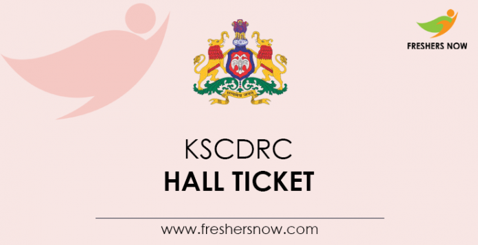 KSCDRC-Hall-Ticket