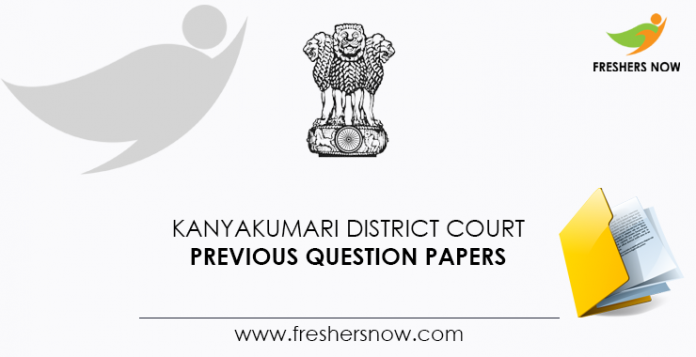 Kanyakumari District Court Previous Question Papers