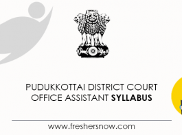 Pudukkottai District Court Office Assistant Syllabus