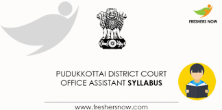 Pudukkottai District Court Office Assistant Syllabus
