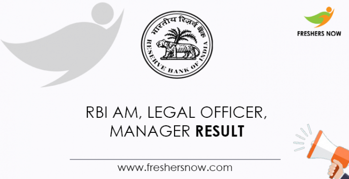 RBI AM, Legal Officer, Manager Result