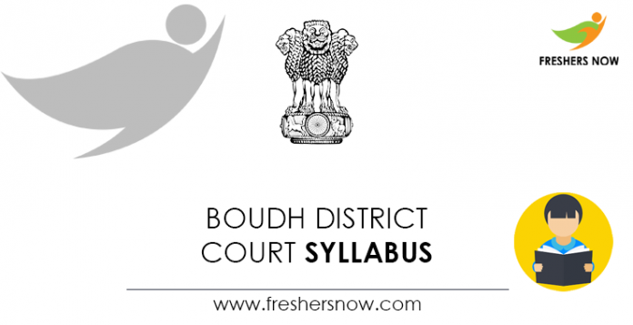 Boudh District Court Curriculum
