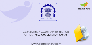 Gujarat High Court Deputy Section Officer Previous Question Papers