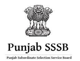 Punjab SSSB School Librarian Answer Key