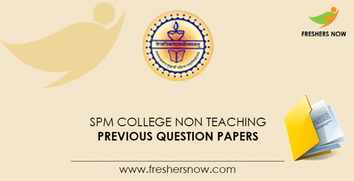 SPM-College-Non-Teaching-Previous-Question-Papers