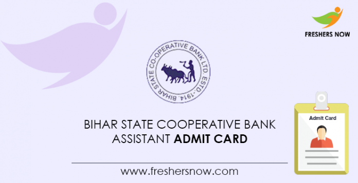 Bihar-State-Cooperative-Bank-Assistant-Admit-Card