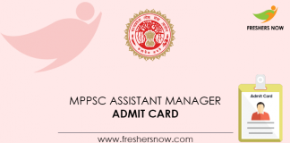 MPPSC-Assistant-Manager-Admit-Card