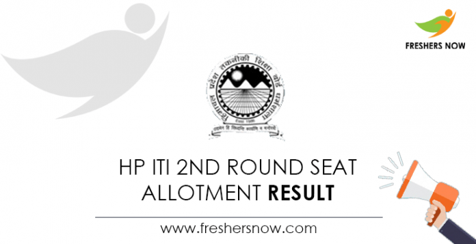HP ITI 2nd Round Seat Allotment Result